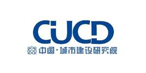 世纪联合合作客户-中国城市建设研究院有限公司