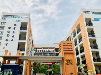 南宁市高新二路小学教学用品和办公设备采购项目