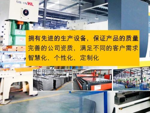 世纪联合厂家产品维护方案