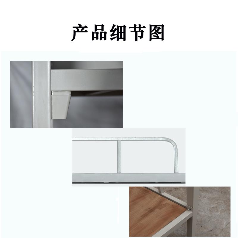 双层床细节