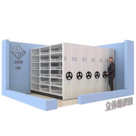 密集架书柜mjj-855-1