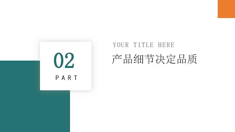 档案库房智能系统10