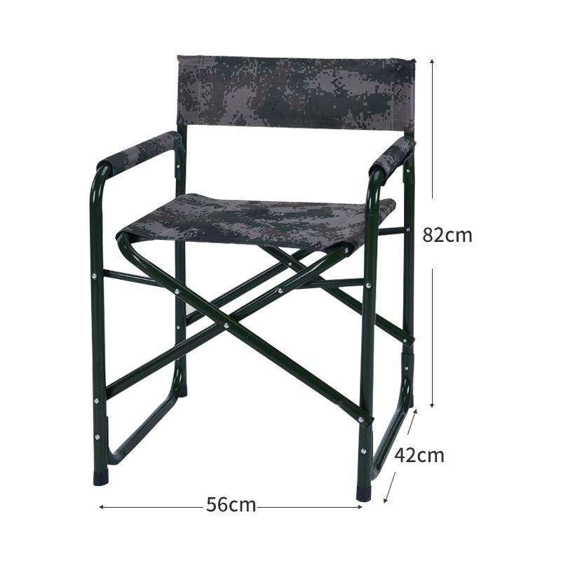 便捷户外折叠凳13