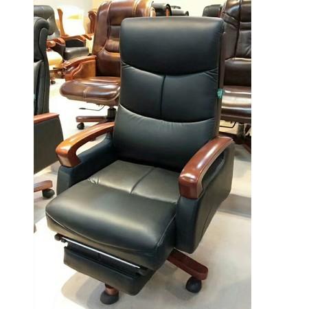 大班椅5041