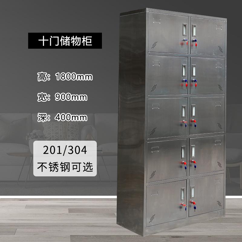 十门储物柜