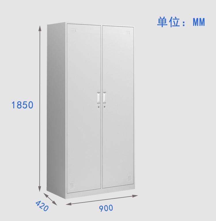 尺寸图二门更衣柜