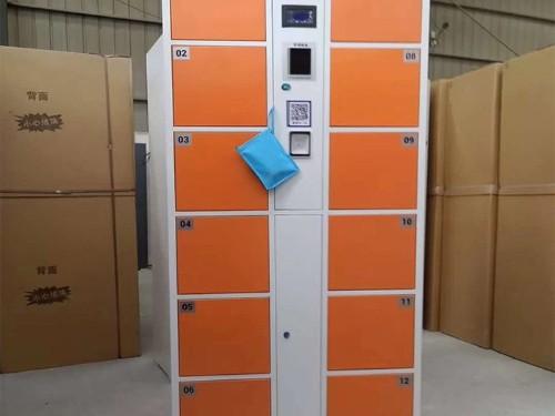 电子存包柜如何保养,你了解吗?