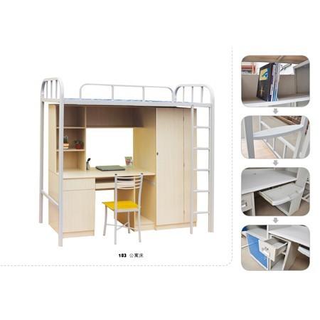公寓床T07