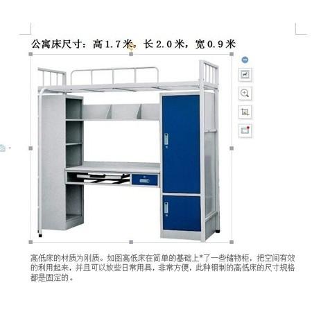 公寓床T256