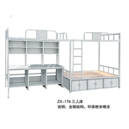 公寓床zx-176