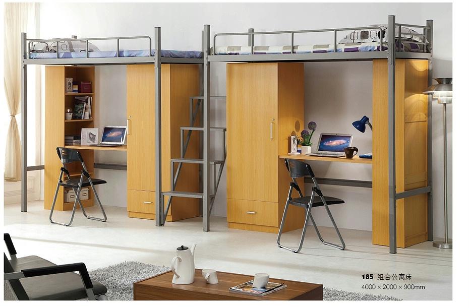 钢木公寓床T25参考价2100