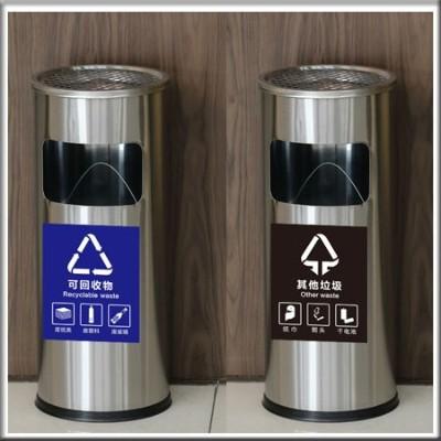 不锈钢垃圾桶211