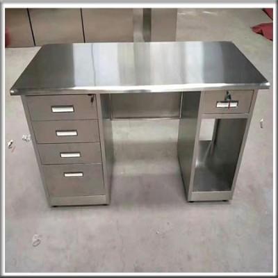 不锈钢电脑桌2541