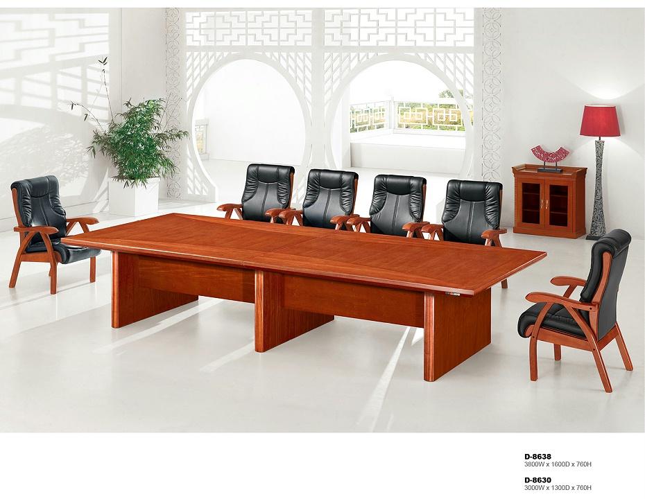会议桌D-8638