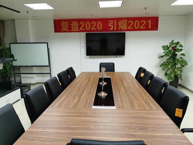 办公室会议桌椅