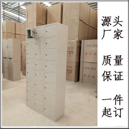二十四门文件柜