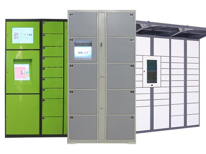 电子存包柜的技术支持_南宁世纪联合